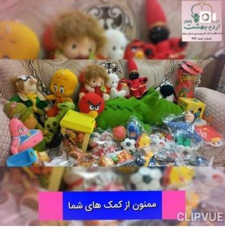 اهدا اسباب بازی به کودکان نیازمند